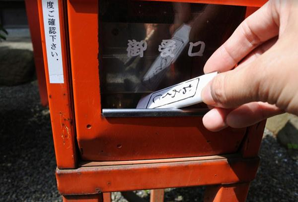 015_chinzanso-tokyo