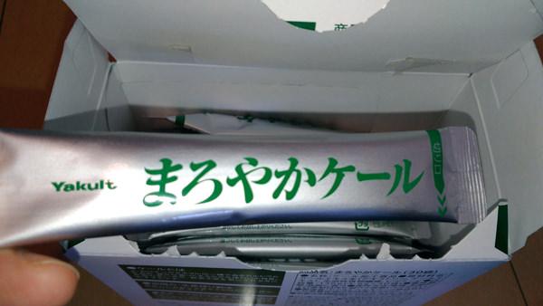 015aojiru-ranking
