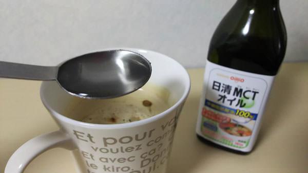 MCTオイルをコーヒーに入れる写真