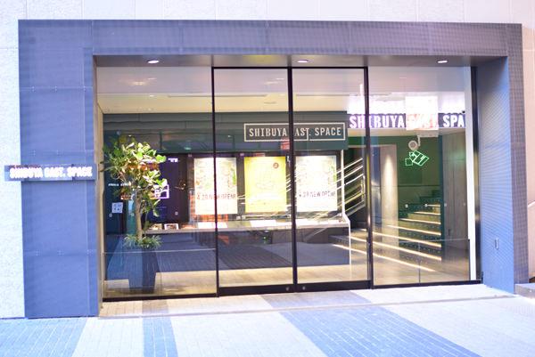 渋谷キャストの多目的スペース
