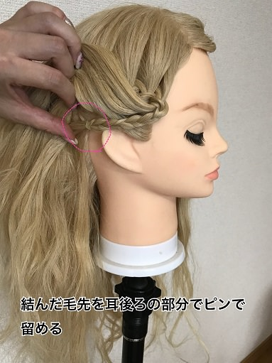 015waterfall-hair-nashi
