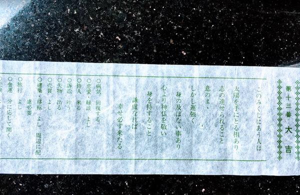 016_chinzanso-tokyo