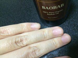 016baobaboil