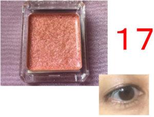 016canmake-gelstar-eyes