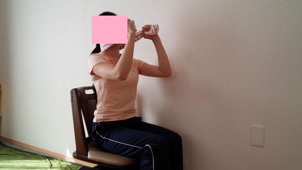 ストレートネック改善筋膜リリース