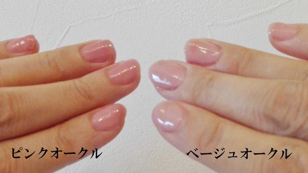 016parado-nail-foundation