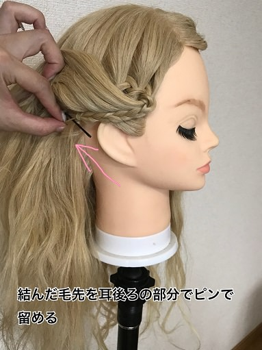 016waterfall-hair-nashi