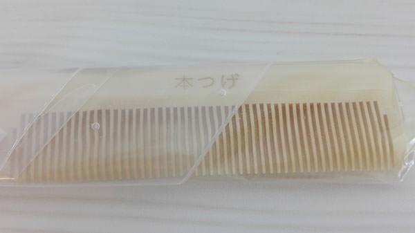 016yuzaabura