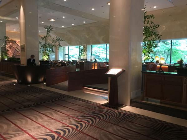グランドプリンスホテル新高輪「ラウンジ もみじ」