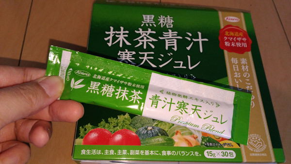 017aojiru-ranking