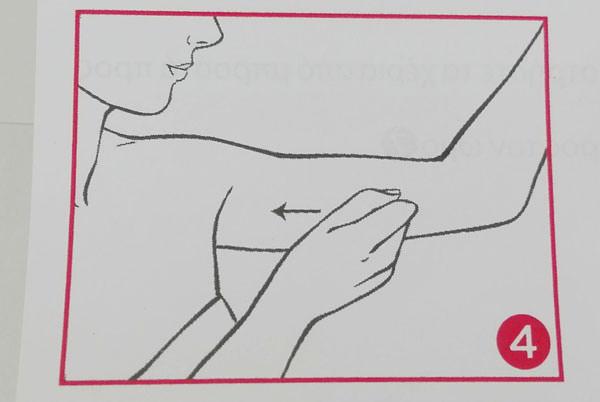クレーム マスヴェルト 二の腕に塗る