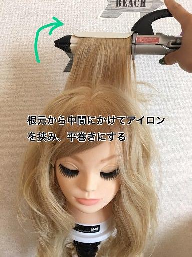 017hairironushiro
