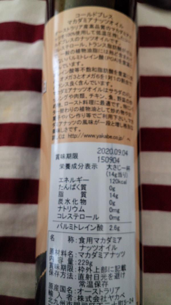 017makade