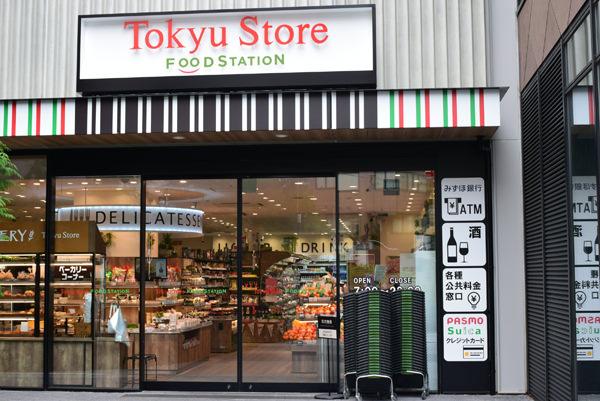 渋谷キャスト 東急ストア