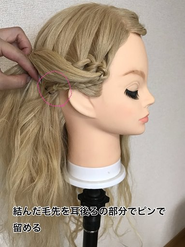 017waterfall-hair-nashi