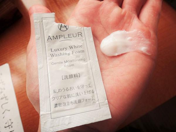 アンプルールの洗顔フォーム