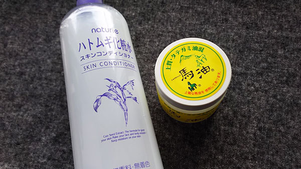 ハトムギ化粧水と馬油