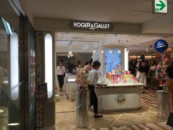 ルミネエスト2Fの「ROGER&GALLET」