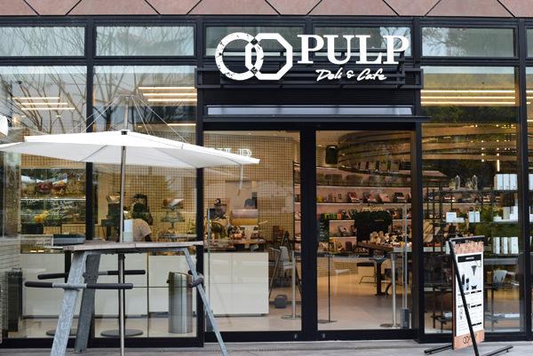 渋谷キャスト PULP Deli&Café