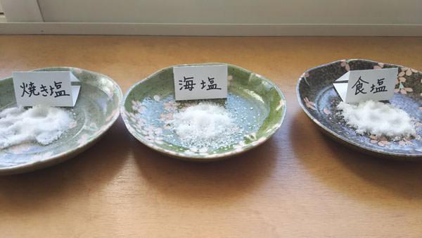 018shiomakura