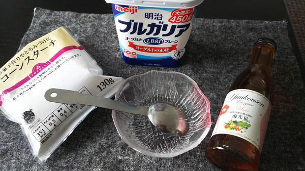 手作り酵素パックの作り方 毛穴の角栓・黒ずみは?効果を検証