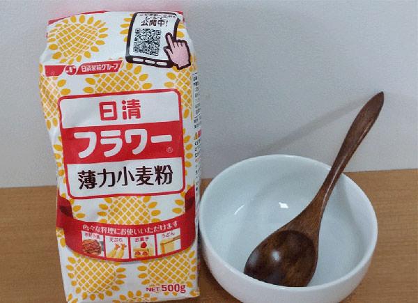 小麦粉パックの用意する材料