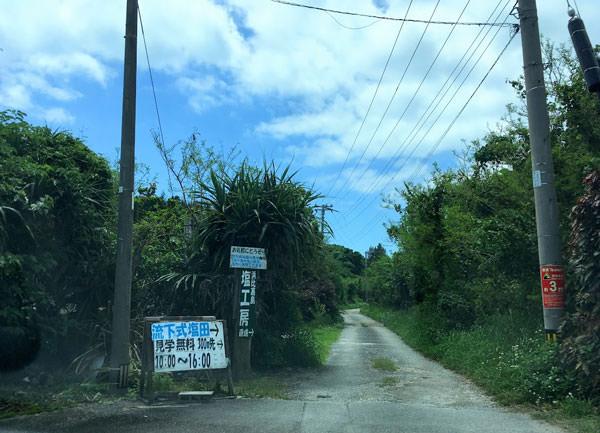 020_hamahiga_island