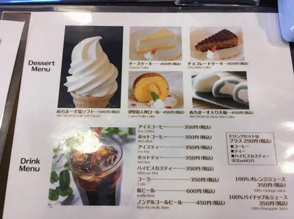 020_miyagijima