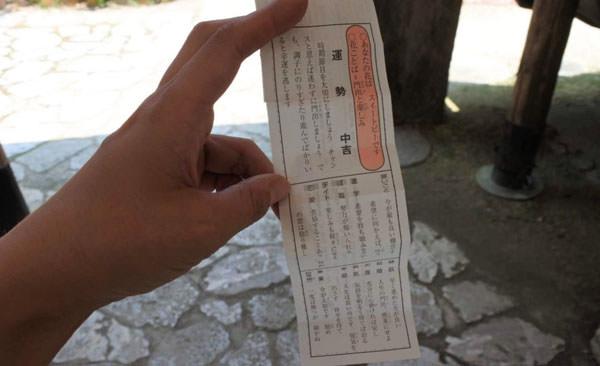 020_ryukyumura
