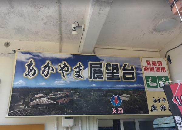 020_taketomi