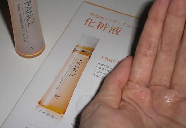 アクティブコンディショニングEX 化粧液Ⅱ(しっとり)