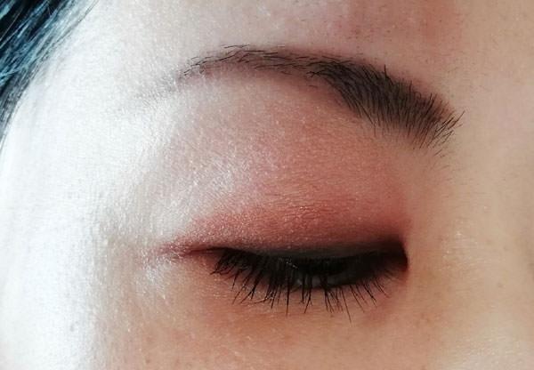 020fix-makeup