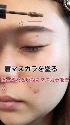 020mayukakikata