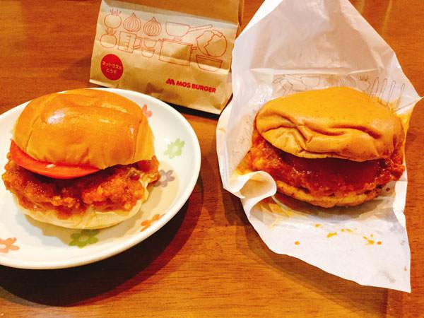 【モスバーガー】の再現レシピ