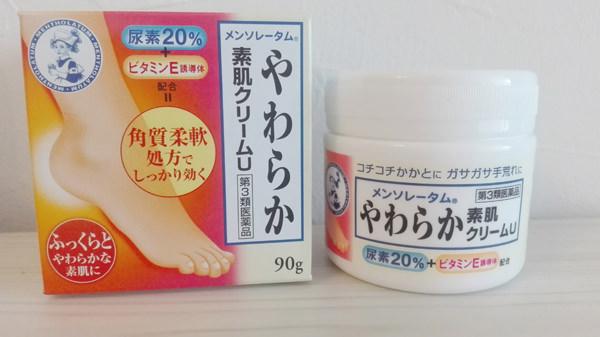 ロート製薬「メンソレータムやわらか素肌クリームU」