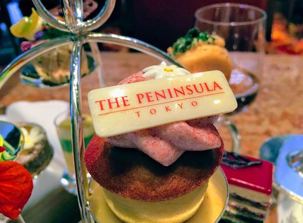 ザ・ペニンシュラ東京 「ザ・ロビー」アフタヌーンティー レモンのカップケーキ