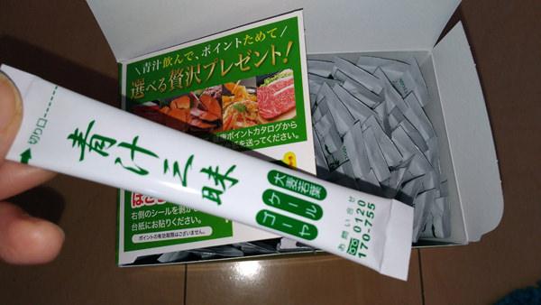 021aojiru-ranking