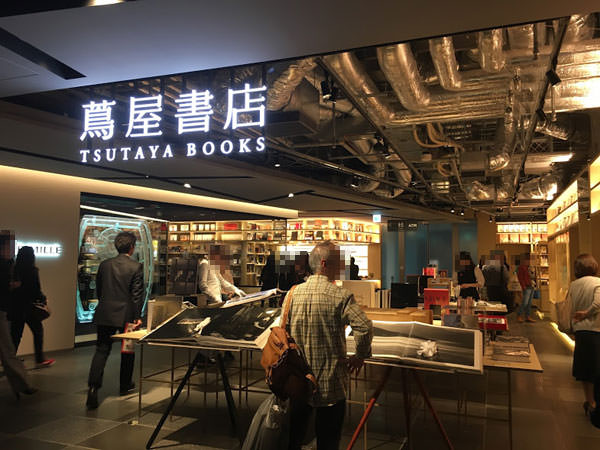 銀座蔦屋書店