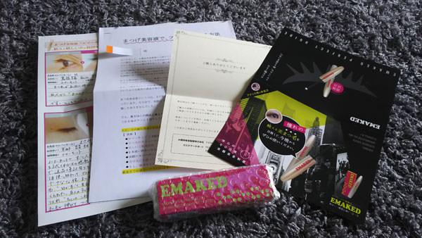エマ―キットのパンフレット
