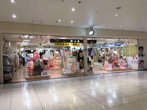 鈴乃屋 新宿サブナード店