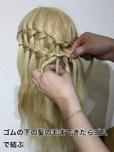 021waterfall-hair-nidanami