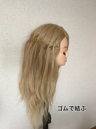 021waterfall-hair