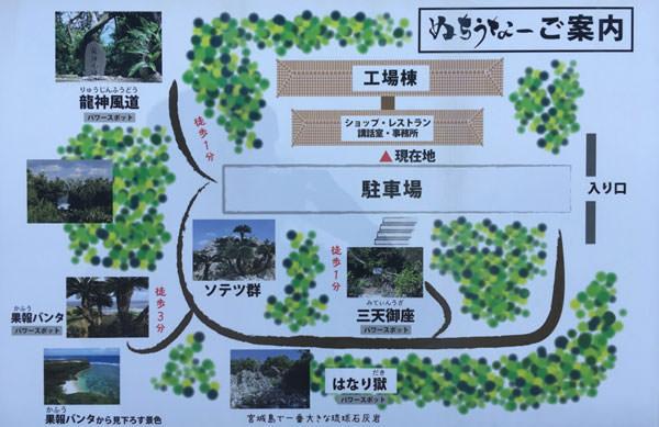 022_miyagijima
