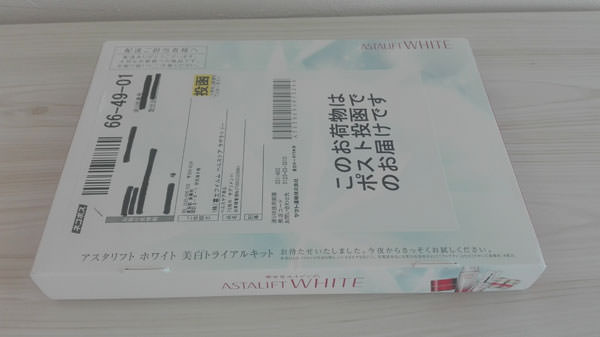 022bihakubiyoeki