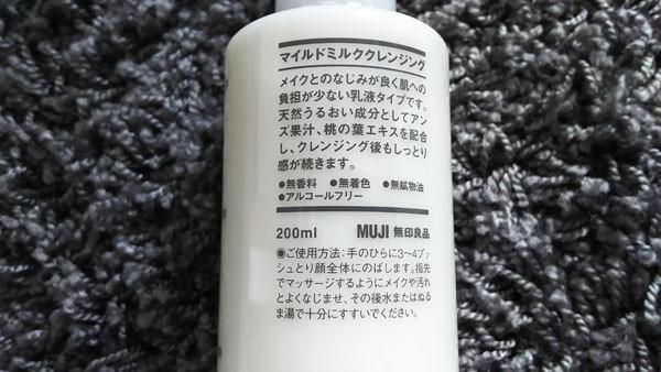 022cleansingmilk