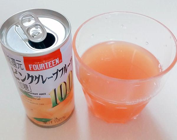 ピンクグレープフルーツジュース+ココナッツウォーター