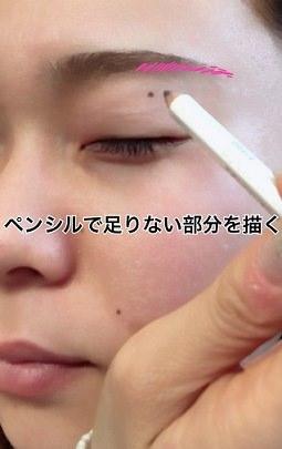 022mayukakikata