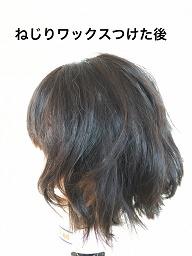 022mitsuamipshot