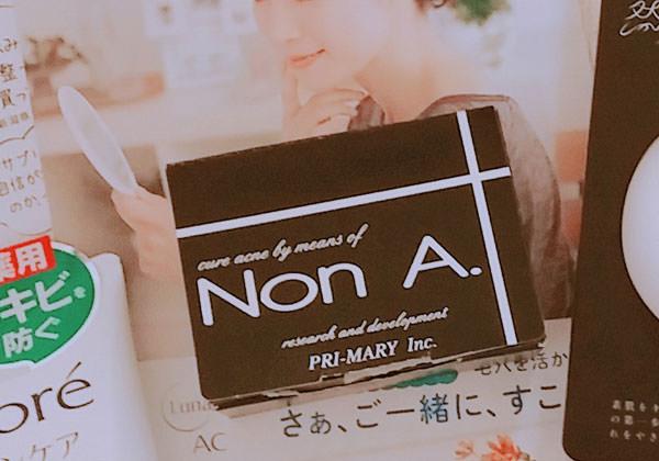Non A(ノンエー)