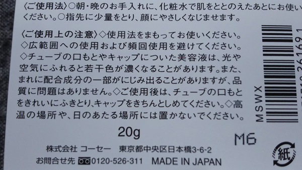 022shirosumi